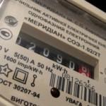 З 1 квітня за електроенергію українці платитимуть на 50% дорожче