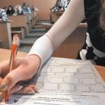 Зовнішнє незалежне оцінювання випускників Київщини супроводжуватиме Державна служба охорони