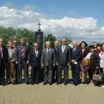 Перший Міжнародний фестиваль ронделя