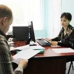 В РДА відкрито сектор державної реєстрації