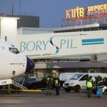 Аеропорт «Бориспіль»: є ще одна назва!