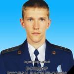 Бориспіль попрощався з військовим, який у зоні АТО загинув від кулі снайпера