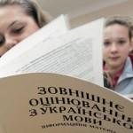 Близько 40 абітурієнтів в Україні запізнилися на ЗНО з української, а 12 уже подали апеляцію
