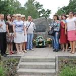 Вшанували пам'ять автора слів Державного Гімну України