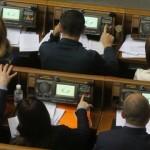 Рада ухвалили пенсійну реформу з підвищенням страхового стажу