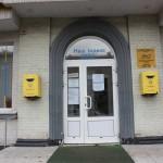Керівник центрального відділення поштового зв'язку Світлана Мелешко: «У Борисполі передплата не буксує»
