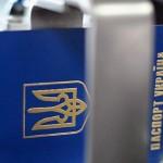 Закордонний паспорт: в Міграційній службі пояснили, коли припиняться затримки