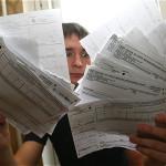 Немає паспорта – немає субсидії