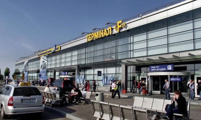 термінал2
