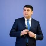 Головний пріоритет Уряду на 2018 рік – економіка держави
