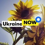Ukraine Now: нарешті з власним брендом