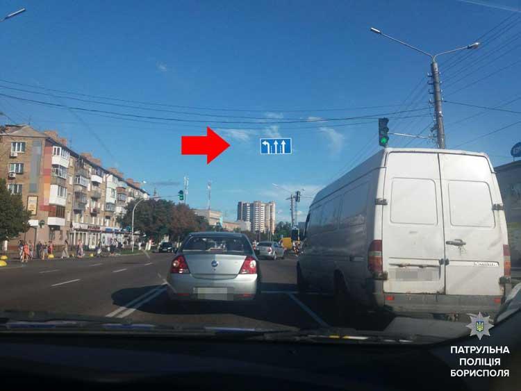 102_нові-дор_знаки1
