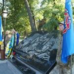 У свято української мужності, відваги і доблесті