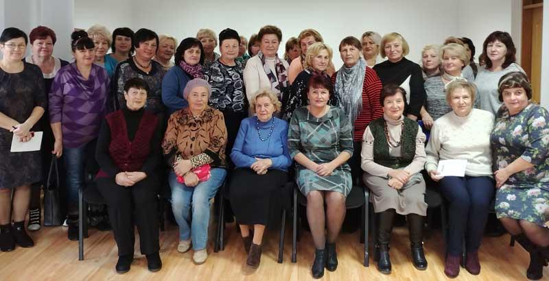 УСЗН_місто_жіноча-рада