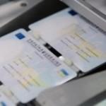 На ЗНО не пустять без ID