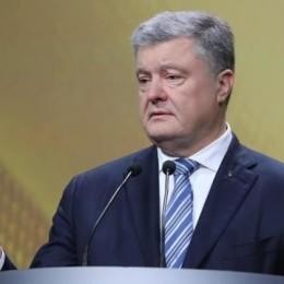 порошенко оголосив