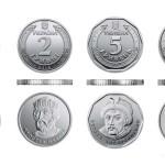 Готуйте гаманці для монет