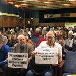 НСЖУ та редактори газет вкотре вимагають відставки гендиректора Укрпошти