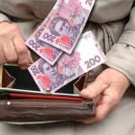 Перерахунок пенсій з 1 березня: кому і наскільки підвищать виплати