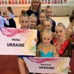 Бориспільські «діамантики» привезли низку нагород з Угорщини
