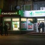 Пограбування ювелірки в Борисполі