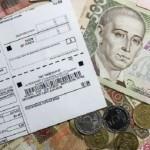 Мінсоцполітики пояснило, щоо робити з невикористаною субсидією