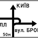 «Зачарований» поворот на «Аеромол»: за тиждень нову схему руху порушували майже 150 разів