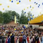 Без кульок: Бориспіль підтримає флешмоб #ековипускний