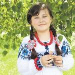 Краса, унікальність і символ української культурної традиції