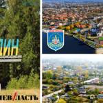 У Бориспільському районі створено першу ОТГ