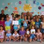 Акцію «Діти – наше майбутнє» продовжили гвардійці Міжнародного центру НГУ