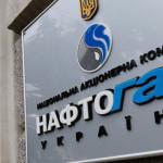 Газ на зиму за «літньою» ціною купили 13 тис. українських сімей