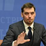 Асоціація міст України звертається до прем'єр-міністра України