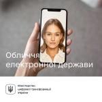 Обличчям «держави у смартфоні» стала українська студентка у Польщі
