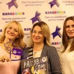Книга Світлани Дідух-Романенко потрапила у Топ BaraBooka 2019