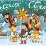 Скільки українців святкують Різдво двічі: опитування