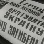 Зеленський про референдум: «У незалежній Україні народилося вже ціле покоління»