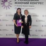 Разом із Зеленською: представниця Борисполя стала учасницею Третього Українського Жіночого Конгресу