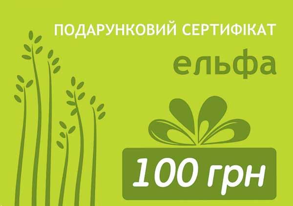 sertifikat_100