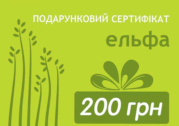 sertifikat_200