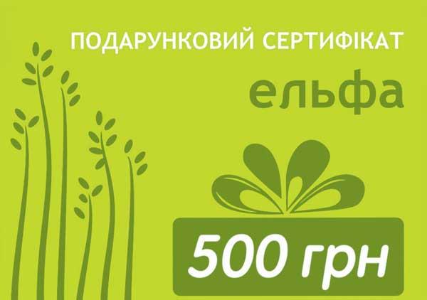sertifikat_500