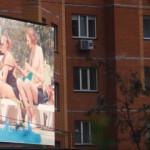 У Борисполі «Київстар» та «Планета Кіно» показали фільм «Мої думки тихі»