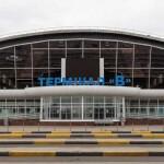 У «Борисполі» 55 років тому відкрили темпінал В