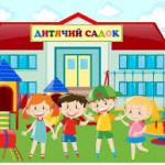 Дитсадки у Борисполі відновлять роботу з 1 червня