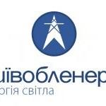 Київобленерго відповідає на ТОП-3 найпопулярніших запитань своїх клієнтів