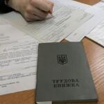 Українцям готують автоматичне призначення пенсій
