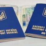 Три роки безвізу: українці оформили понад 11,5 мільйона закордонних паспортів