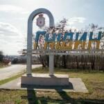 Коронавірус атакує: у Гнідині обмежили доступ до приміщення сільської ради