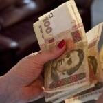 В Україні зріс розмір прожиткового мінімуму
