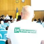 Позачергова сесія: Федорчука у відставку не відпустили